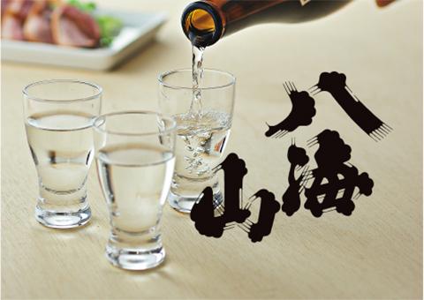 Hakkaisan's vision of Sake