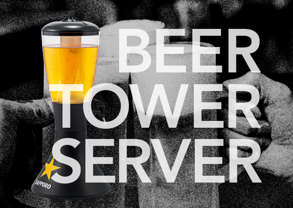 Keep the coldness and freshness of beer! Beer tower server image!